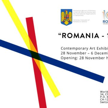 Exhibition View Cover Romania 100 Together
